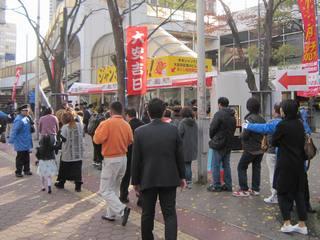 2016.12.5 大阪駅前第四ビル特設売場