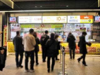 2018.12.13 南海難波駅構内1階宝くじ売場