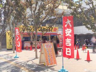 2020.10.14 大阪駅前第四ビル特設売場