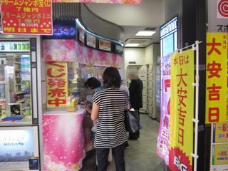 2017.6.1 神戸交通センタービル宝くじ売場