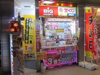 2018.02.01 大阪駅前第二ビルラッキーセンター
