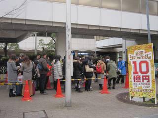 2017.12.13 大阪駅前第四ビル特設売場