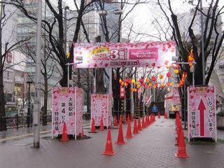 2018.02.01 大阪駅前第四ビル特設売場