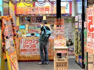 2020.9.23 JR大阪駅桜橋口(西口)宝くじ売場