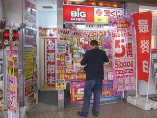 2018.04.27 大阪駅前第二ビルラッキーセンター