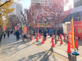 2020.12.10 大阪駅前第四ビル特設売場