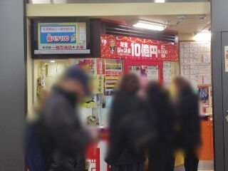 2019.12.3 JR大阪駅御堂筋口(東口)宝くじ売場