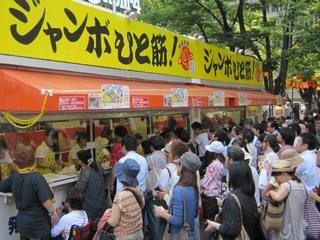 2012.7.27 大阪駅前第四ビル特設宝くじ売場