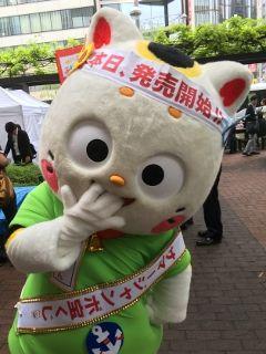 2019.7.2 西銀座チャンスセンター 夢ーたん