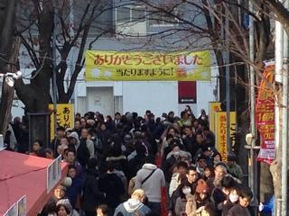 2016.12.23 大阪駅前第四ビル特設売場