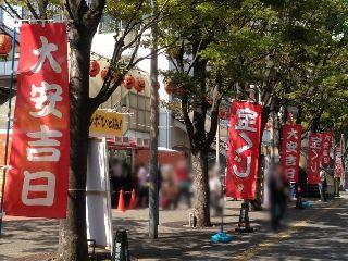 2019.10.1 大阪駅前第四ビル特設売場