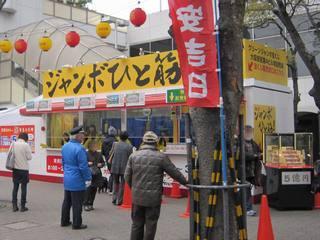 2017.3.1 大阪駅前第四ビル特設売場