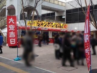 2019.11.22 大阪駅前第四ビル特設売場
