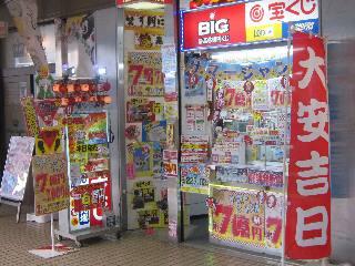 2018.07.18 大阪駅前第二ビルラッキーセンター