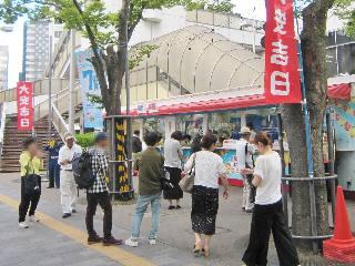 2018.07.30 大阪駅前第四ビル特設売場