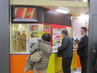 2016.11.24 JR大阪駅御堂筋口(東口)宝くじ売場
