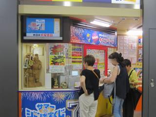 2017.7.28 JR大阪駅御堂筋口(東口)宝くじ売場