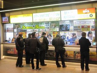 2017.3.16 南海難波駅構内1階宝くじ売場