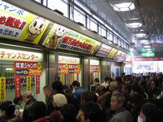 2009年12月22日名古屋駅前チャンスセンター02