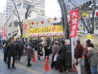 2018.12.13 大阪駅前第四ビル特設売場