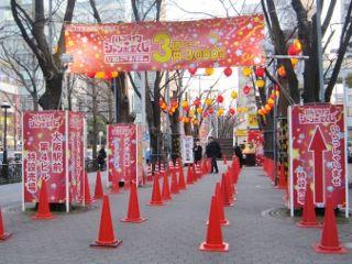 2019.1.30 大阪駅前第四ビル特設売場