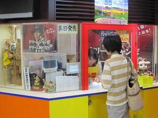 JR大阪駅御堂筋口(東口)宝くじ売場