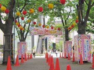 2018.04.27 大阪駅前第四ビル特設売場