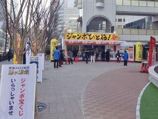 2020.2.5 大阪駅前第四ビル特設売場