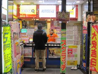 2017.3.13 JR大阪駅桜橋口(西口)宝くじ売場