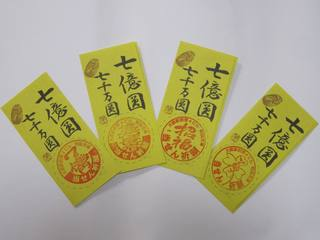 2016年サマージャンボ宝くじ「大阪駅前第四ビル特設売場」スタンプ