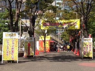 2019.9.26 大阪駅前第四ビル特設売場