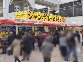 2019.12.3 大阪駅前第四ビル特設売場