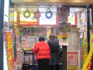 2016.11.29 JR大阪駅桜橋口(西口)宝くじ売場