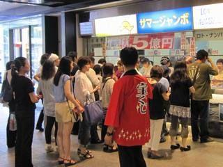 2012.7.27 南海なんば(難波)駅構内1階宝くじ売場