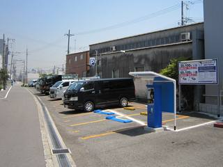 ニッシンパーク島屋3丁目駐車場