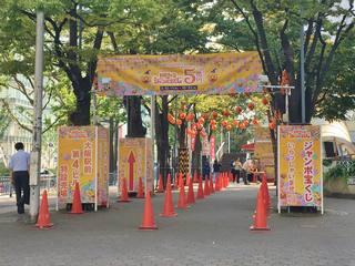 2017.10.11 大阪駅前第四ビル特設売場