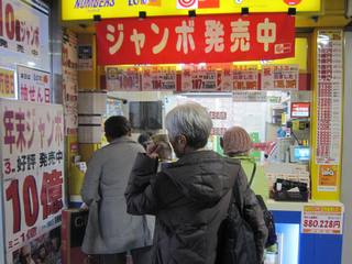 JR天王寺駅構内1階宝くじ売場