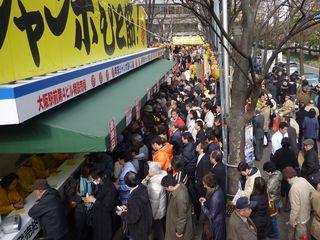 2009年12月22日大阪駅前第四ビル特設売場01