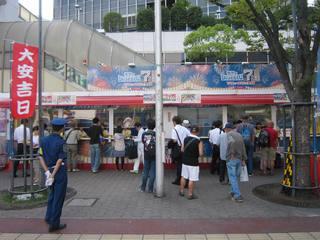 2017.7.28 大阪駅前第四ビル特設売場
