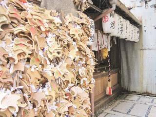 京都「御金神社」で金運アップ!当選祈願