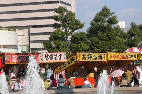 大阪城公園内やたい