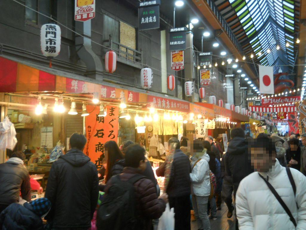 大阪弁・大阪文化同好会 : なんば駅周辺レポート8 黒門市場 -南海高野線沿いを行く-