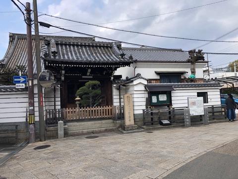 枚方宿東地区浄念寺
