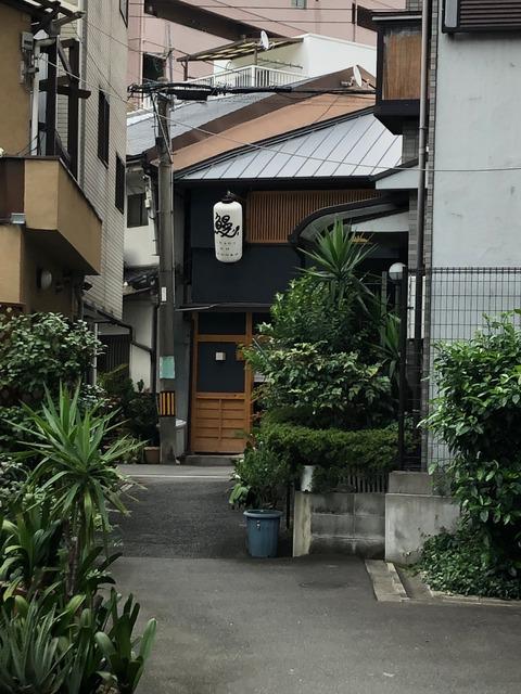福島駅界隈 三久側4