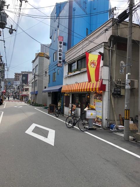 福島駅界隈 三久側2