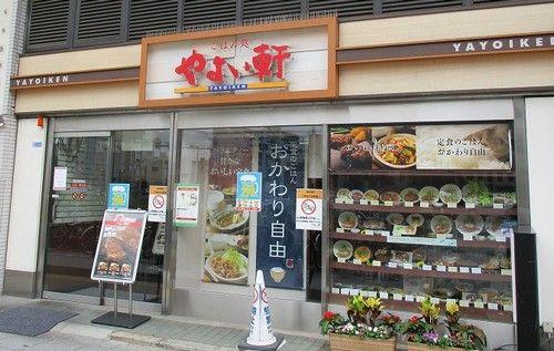 460円目玉焼朝食「やよい軒」
