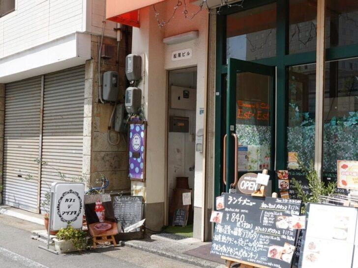 『カフェ デ アゲンダ(Cafe de Agenda)』神戸元町-芸術的な盛り付けに感動!可愛いケーキと空間が楽しめる素敵カフェ♪-