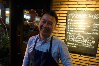 「イタリア食堂  コロンボ」 京都・河原町丸太町・イタリア料理