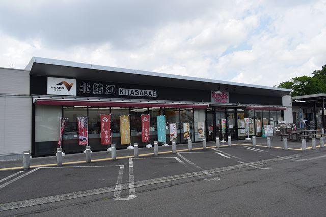 二大名物いただきます@福井県鯖江市 北鯖江パーキングエリア下り線フードコート