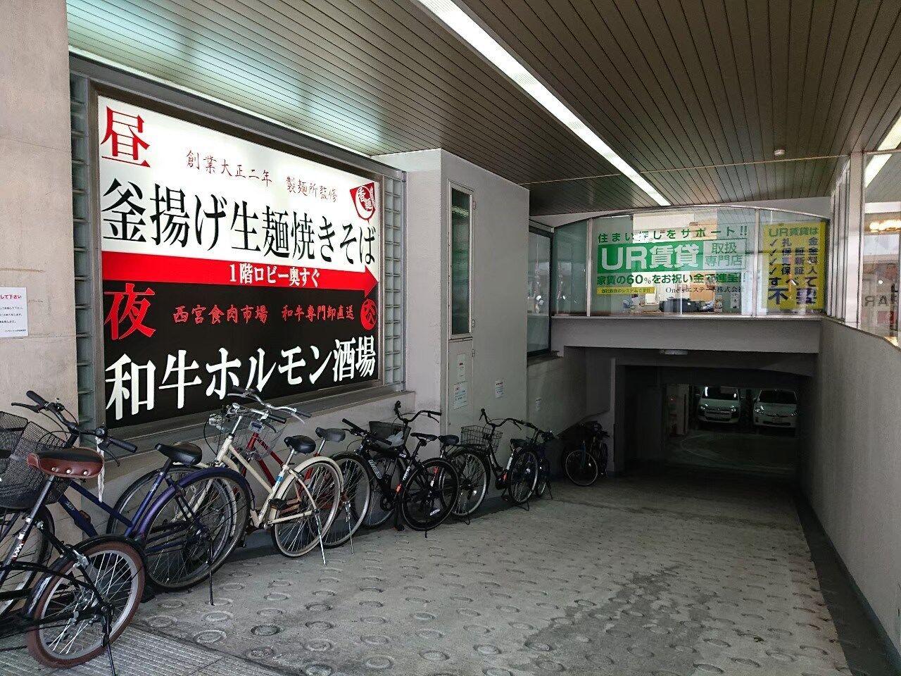 『月光香麺』北浜-ランチにおすすめ!麺がモチモチの「ホルモン焼きそば」が美味しいお店!-